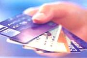 """На сайте """"ВИМ-авиа"""" можно оплатить билет банковской картой. // GettyImages"""