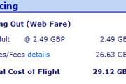 Фрагмент страницы бронирования сайта бюджетной авиакомпании Ryanair (рекламируемый тариф 2,49 фунта, сборы 26,63 фунта) // Travel.ru