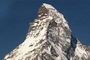 Название горы происходит от немецких слов Matte (означает луг) и Horn (пик). // Wikipedia