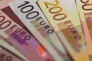 Словакия переходит на евро. // tradertech.com