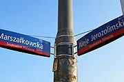 Варшавские указатели станут понятнее. // Travel.ru