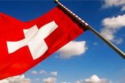 1 августа - день основания Швейцарской конфедерации. // GettyImages