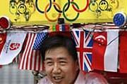 Китайцев готовят к встрече с западной цивилизацией. // mignews.com