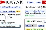 Это возможность определить реальную стоимость аренды автомобиля. // kayak.com