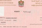 """Гостевая виза в ОАЭ // ИС """"Русские Эмираты"""""""