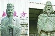 «Генерал» и «Чиновник» из Нинбо. // nb7000.net