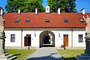 Отдых в стенах монастыря поможет туристам достичь внутренней гармонии. // gazeta.pl