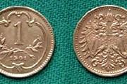 Геллер 1901 года // coinscatalog.ru