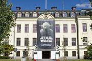 Музей города Эрншёльдсвик, в котором проходит выставка // ornskoldsvik.