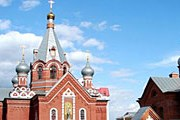 Липецкая область ждет туристов. // ratanews.ru