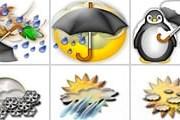 Прогноз погоды в Татрах можно узнать в специальном киоске. // nnm.ru