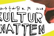 Ночь культуры - 10 октября. // kulturnatten.dk