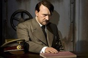 """Фигура Гитлера вернулась в музей. // РИА """"Новости"""""""