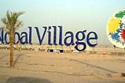 """""""Всемирная деревня"""" - лучшая достопримечательность Дубая. // projectdubai.com"""