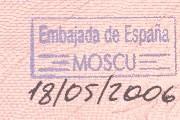Отказной штамп консульства Испании // teztour.ru