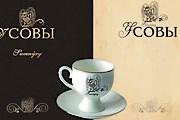 Эскизы дизайна фирменного логотипа // iolivier.cz