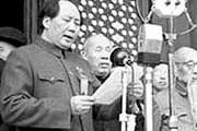 Мао Цзэдун провозглашает декларацию об образовании КНР. // gac-china.com