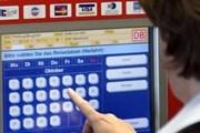 Билетный автомат немецких железных дорог // vdr.de