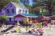 Гренада – уютный и веселый остров. // timesonline.co.uk