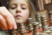 Курсы валют за последний месяц изменились очень сильно. // GettyImages