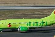 "Самолет Boeing 737 авиакомпании ""Сибирь"". // Airliners.net"