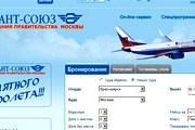 Фрагмент стартовой страницы сайта www.airunion.ru // Travel.ru