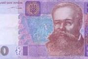 Национальный банк Украины принял решение о ликвидации обменной сети. // archives.gov.ua