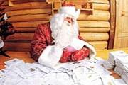 Дед Мороз разбирает почту в своем тереме в Великом Устюге. // novate.ru