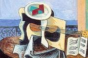 Натюрморт с гитарой у окна. Пабло Пикассо.