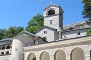 Цетине - город с богатейшим культурным наследием. // Wikipedia