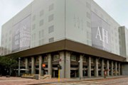 Новый отель откроется в 2010 году. // ameinfo.com