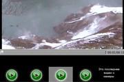 Кадр онлайн-трансляции: Долина гейзеров, 04.12, 10.38. // wwf.ru