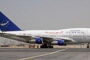 Самолет авиаокмпании Syrian Air // Airliners.net