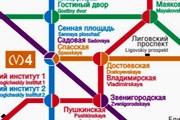 Новая схема пересадок в метро Петербурга (с января 2009 года) // Travel.ru