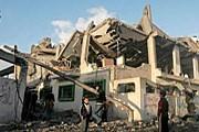 Праздник отменен из-за событий в секторе Газа. // AP