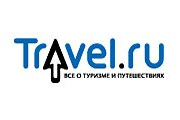 Новая услуга от Travel.ru для жителей Санкт-Петербурга и Красноярска