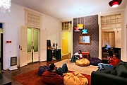 Лучший хостел в мире - Travellers House. // hostelworld.com