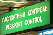Для пересечения границы с Абхазией необходим лишь паспорт. // press.try.md