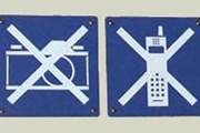 Мобильные телефоны в КНДР долгое время были вне закона. // А.Баринова