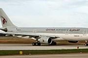 Самолет авиакомпании Qatar Airways // Airliners.net