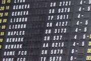 В Токио отменены сотни авиарейсов. // hd.org