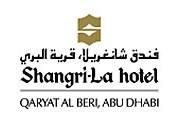 Отель Qaryat Al Beri откроется в этом году.