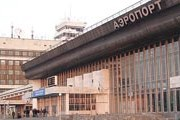 Аэропорт Хабаровска // Airliners.net