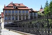 После Второй мировой войны дворец и сад отошли государству. // prahatur.ru