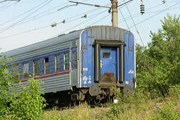 Поезд российских железных дорог // Travel.ru