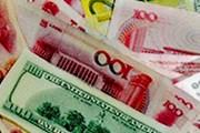 Туристам следует быть внимательнее при обмене валюты. // radio86.co.uk