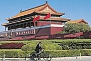 В честь 60-летия КНР цены будут снижены. // DEA / W. BUSS