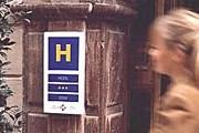 Табличка с классом отеля в Швеции. // www.shr.se