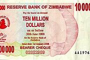Зимбабвийские доллары - под запретом. // wordpress.com