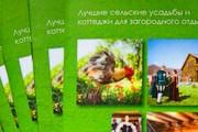 Справочник можно получить бесплатно. // holiday.by